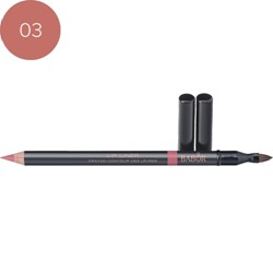 Photo de BABOR Lip liner 03 rose nue 1g
