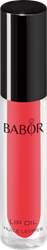Изображение Babor Lip Oil 07 Peaches 4ml